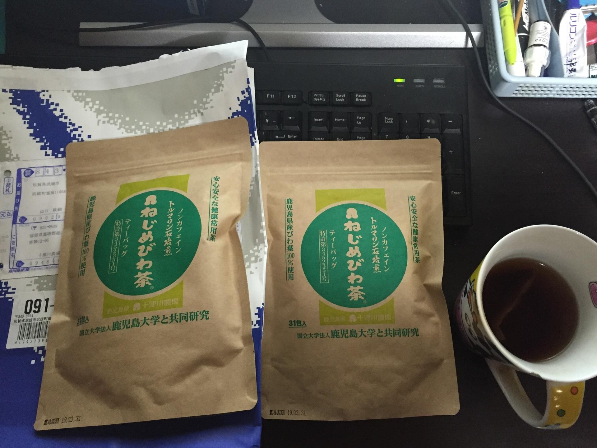 茶 効能 びわ びわ茶の効能・副作用(癌、アレルギー、滋養強壮などに効果的)